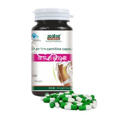 Green Tea Carnitine Capsules Botanical Slimming Weight Loss Capsules Advanced Natural Slimming Pills Weight Loss Pills